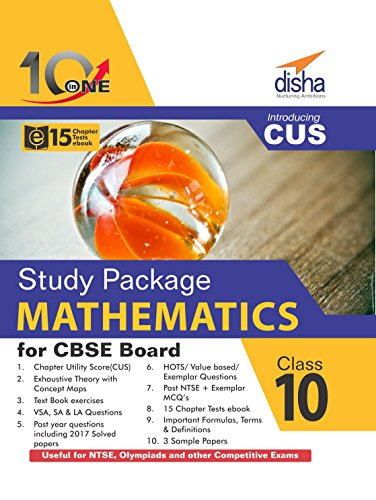 10 in One Study Package for CBSE Mathematics Class 10 with 3 Sample Papers & 15 Chapter Tests eBook