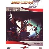 Megazone 23 #01