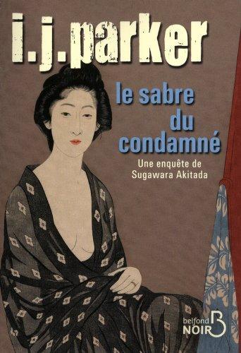 """<a href=""""/node/18216"""">Le sabre du condamné</a>"""