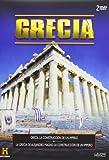 Grecia [DVD]