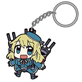 Fleet Collection - ship this - Atago pinched Keychain