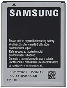 OEM Samsung Standard Battery for Samsung Galaxy Note (AT&T) i717 EB615268VA