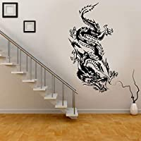 Sticker Decal Vinyl car Bike Laptop Bumper Chinese Dragon Decal Mythical Animal Living Bedroom Mural 42x76