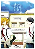 DOUKYUUSEI - Livre (Manga) - Yaoi - Hana Collection