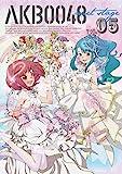 Akb0048 Next Stage Vol.05 [DVD de Audio]