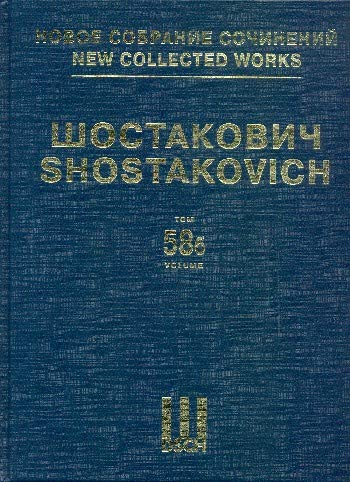 Schostakowitsch, Dimitri: New collected Works Series vol.58b : Katerina Ismailova op.29/114 part 2 (acts 3 and 4) score Dsch-serie
