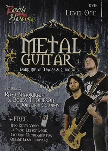 MUSIC SALES ROCK HOUSE METAL GUITAR LEVEL 1 Theorie und Pedagogik E-gitarre (Guitar House Rock Metal)