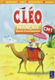 C.L.E.O. CM1