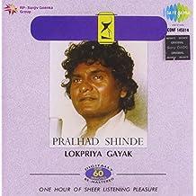 G.H. Prahlad Shinde