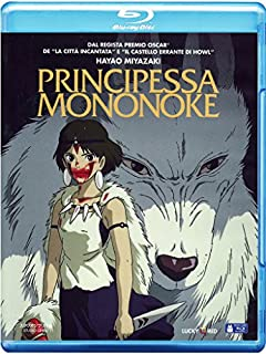 Principessa Mononoke (B00K7TM76E) | Amazon Products