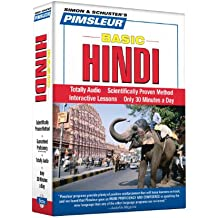 Pimsleur Hindi Basic Course - Level 1 Lessons 1-10 CD: Learn to Speak and Understand Hindi with Pimsleur Language Programs