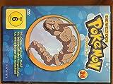 Die Welt der Pokémon - Staffel 1-3, Vol. 24