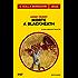 Morte a Blackheath (Il Giallo Mondadori)