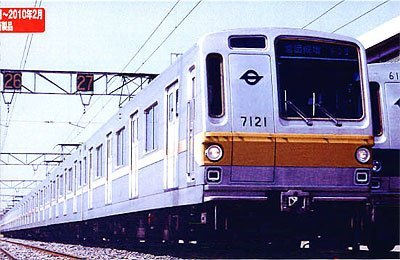 Foto de 4 car set both hematopoietic cooling preparation subway Late 7000 A3577 N gauge (japan import)