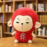 Kinbelle Lindo Hwayugi Odyssey mono peluche suave juguetes sostenedor almohada regalo 50 cm