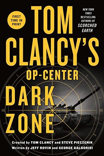 tom-clancys-op-center-dark-zone