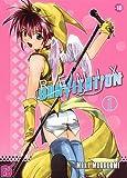 Gravitation remix Vol.1