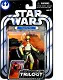 Toy - Hasbro - 85054 - Star Wars Cloud Car Pilot (Trilogy #19) Figur - Empire Strikes Back 2004