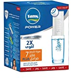 Tank Power Water Filter Cartridges Economy Pack, 7 Stages Plus - 7 Cartridges