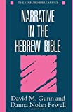 Narrative in the Hebrew Bible (Oxford Bible Series)
