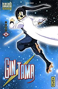 Gintama Edition simple Tome 14