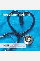 Herzkompetent: Das besondere Notizbuch mit Punktrastermustern (No. 58) Taschenbuch