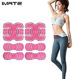 IMATE EMS Nueva versión Muscle Toning almohadillas para el brazo / abajo / Muslo, IMATE cuerpo eléctrico Toning Belt músculo Toning Trainer, equipo multifuncional de entrenamiento para las mujeres