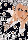 The Art of Baron Yoshimoto