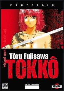 Tokkô - Portefolio Collector Edition simple One-shot