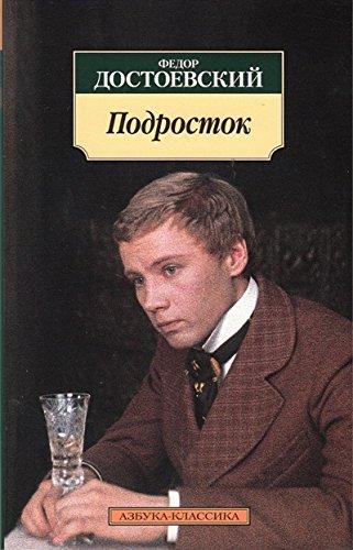Podrostok par Fedor Dostoewski