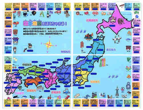 Let's remember a bath seal map of Japan! (japan import)