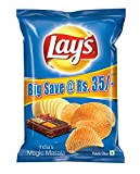 #9: Lays Potato Chips - India's Magic Masala, 95g Pouch