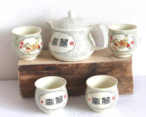 AAF Nommel®, Asiatisches Teeset 507 Teeservice aus Keramik 5tlg. Teekanne mit doppelwandigen Tassen