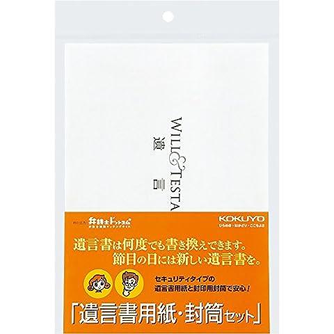2 draft 2 LES-W102 Kokuyo will and testament paper, envelope paper set 6 envelopes (japan import)