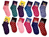#7: ESELPRO Baby Boys Girls Cotton Ankle Length Socks 2-4 Years (SET OF 12 PAIRS) ASSORTED DESIGNS