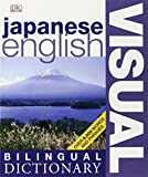 Japanese English Bilingual Visual Dictionary (DK Visual Dictionaries)