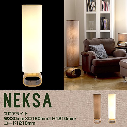 Top Markslojd Nekso Floor Lamp Oak Base with Beige Shade Reviews