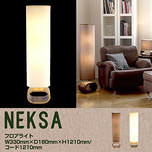 Markslojd Nekso Floor Lamp Oak Base with Beige Shade