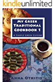 My Greek Traditional Cook Book  1: A Simple Greek Cuisine (English Edition)
