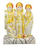 Indian Hand Carved Ram Sita and Laxman Resin Idol Sculpture Statue Top Quality Marble Polish 7.5 Inches