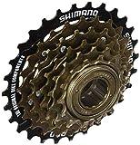Shimano Tourney 6 Speed Mountain Bike ScrewOn Freewheel MFTZ20