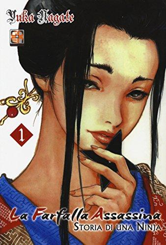 Download La farfalla assassina. Storia di una ninja: 1