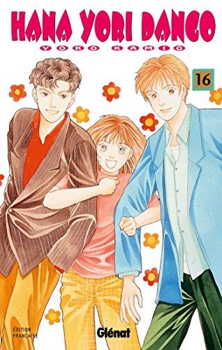 Hana Yori Dango - Tome 16
