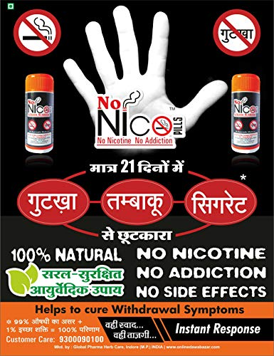 NoNico Natural Anti Smoking/Gutkha/Tobacco Pills Helps to Quit Smoking & Curb Nicotine Addiction | Control Cigarette Cravings & Withdrawal Symptoms | Safe, Nicotine Free & No Side Effects (Pack of 3 Bottle)