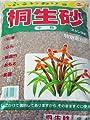 Kiryu Bonsai Vitaminerde 1-5mm 2L Hard Quality von Minoru Bonsai bei Du und dein Garten