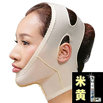 MZP Powerful face-lift / lift double chin [neck jaw sets] special face-lift mask + gift face massage wheel breathable , meters yellow l from MZP Beauty