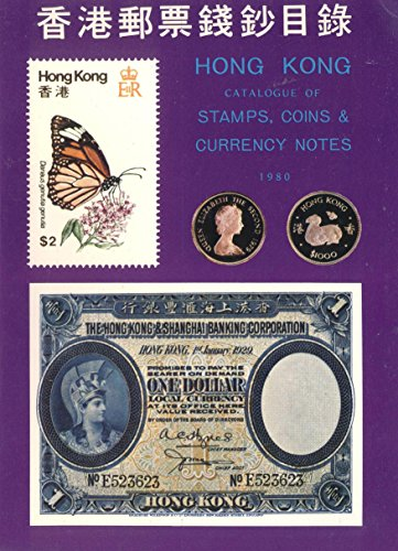 hong-kong-catalogue-of-stamps-coiins-currency-notes-1980