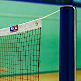 Net World Sports Badminton Netz