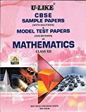 U-Like Mathematics 2016 Sample Papers with Solutions for Class 12 : CBSE with Free Car Anti Slip Mat (2016)