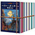 The complete Harry Potter ebook collection (Japanese Edition)